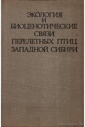 Nyugat-Szibéria költöző madarainak ökológiája és életközösségi kapcsolataik (Экология и биоценотические &# - Régikönyvek