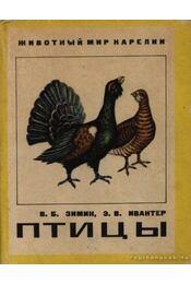 Madarak (Птицы) - Régikönyvek