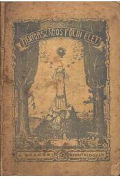 Menyországos földi élet - Régikönyvek
