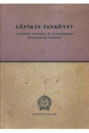 Gépírás tankönyv - Régikönyvek