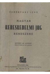 Magyar kereskedelmi jog rendszere - Régikönyvek