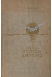 A déli tengervidék madarai (Птицы южного приморья) - Régikönyvek