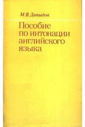 Пособие по интонации английского языка - Régikönyvek