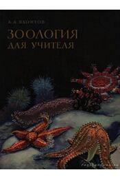 Zoológia tanároknak (Экология для учителя) - Régikönyvek