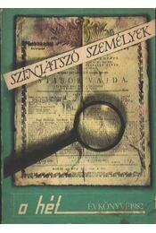 A Hét Évkönyve 1982. - Régikönyvek