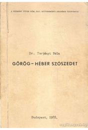 Görög-héber szószedet - Régikönyvek