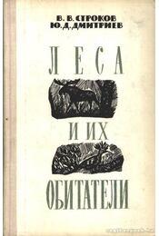 Az erdő és lakói (Леса и их обитатели) - Régikönyvek