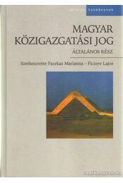 Magyar közigazgatási jog - Régikönyvek