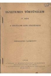 Egyetemes történelem IV. rész - Régikönyvek