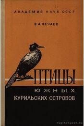 A déli Kuril-szigetek madarai (Птицы южных Курильских островов) - Régikönyvek