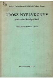Orosz nyelvkönyv gépészmérnök-hallgatóknak - Régikönyvek