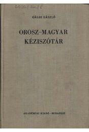 Orosz-magyar kéziszótár - Régikönyvek