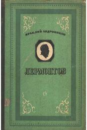Лермонтов - Régikönyvek