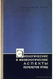 A madárvonulás ökológiai és fiziológiai aspektusai (Экологичвские и физиологически - Régikönyvek