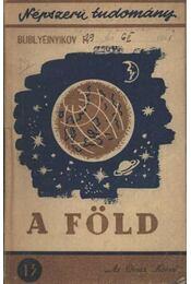 A föld - Régikönyvek