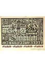 Lvov (Львiв) - Régikönyvek