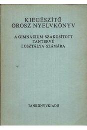 Kiegézitő orosz nyelvkönyv - Régikönyvek
