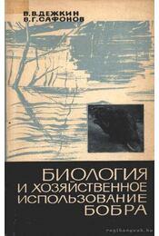 A hód gazdasági felhasználása és biológiája (Биология и хозяйственное исполь&#1079 - Régikönyvek