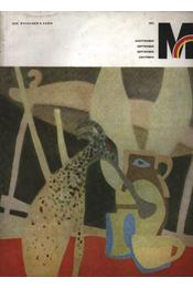 Művészet 1973. XIV. évfolyam 9. szám - Régikönyvek