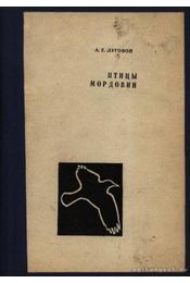 Mordvinföld madarai (Птицы Мордовии) - Régikönyvek
