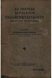 Az Osztrák Általános Polgári törvénykönyv - Régikönyvek