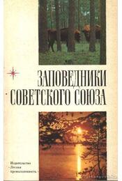 A Szovjetunió természetvédelmi területei (Заповедники Советского Союза) - Régikönyvek