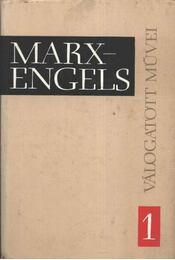 Marx és Engels válogatott művei I-II-III. kötet - Régikönyvek