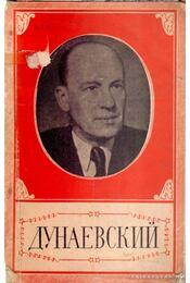 Iszak Oszijovics Dunajevszkij (orosz nyelvű) - Régikönyvek