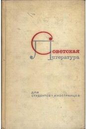 Szovjetszkaja Literatura - Régikönyvek
