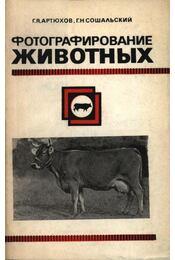 Az állatok fényképezése (Фотографирование животных) - Régikönyvek