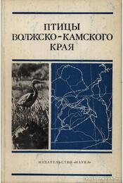 A Volga és a Káma vidékének madarai (Птицы Волжско-Камского края) - Régikönyvek