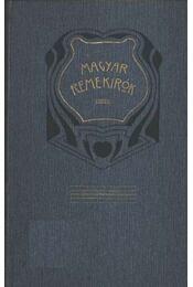 Arany János munkái III. kötet - Régikönyvek