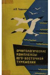 Északkelet Türkmenisztán ornitológiai telepei (Орнитологияеские комплексы юго- - Régikönyvek