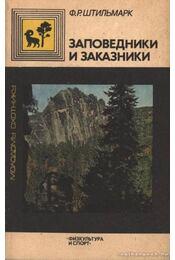 Természetvédelmi- és védett területek (Заповедники и заказники) - Régikönyvek