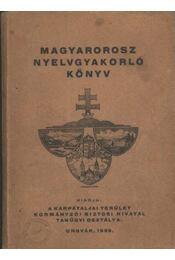 Magyarorosz nyelvgyakorló könyv - Régikönyvek