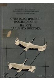 Ornitológiai kutatások a Szovjetúnió legkeletibb vidékeinek déli részén (Орнитологические исследова& - Régikönyvek