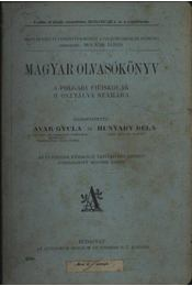 Magyar olvasókönyv - Régikönyvek