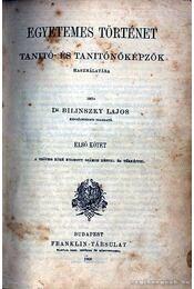 Egyetemes Történet I-II. - Régikönyvek