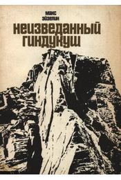 Az ismeretlen Hindukus (Неизведанный Гиндукуш) - Régikönyvek