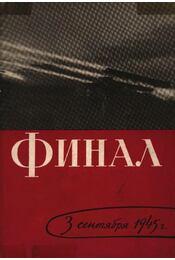Finálé (Финал) - Régikönyvek