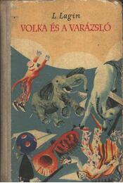 Volka és a varázsló - Régikönyvek