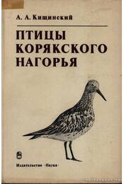 A korják fennsík madarai (Птицы корякского нагорья) - Régikönyvek