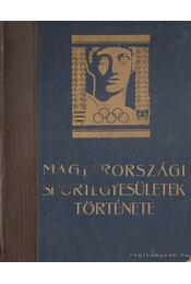 Magyarországi sportegyesületek története- Személyi adattár III. rész - Pluhár István - Régikönyvek