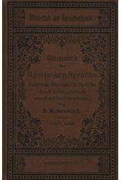 Grammatik der Russischen Sprache - Régikönyvek