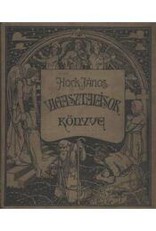 Vigasztalások könyve - Régikönyvek