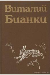 Vitalij Bianki 2. - Elbeszélések, kisregények (Виталий Бианки 2. - Повести и расскаk - Régikönyvek