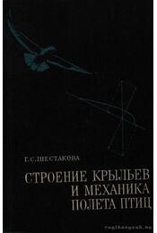 A madarak repülésének mechanikája és szárnyaik felépítése (Строение крыльев и механика поl - Régikönyvek
