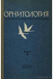 Ornitológia 11. (Орнитология 11.) - Régikönyvek