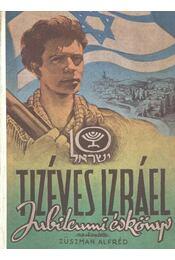 Tízéves Izráel - Régikönyvek