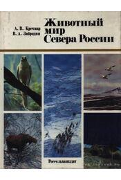 Oroszország északi részének állatvilága (Животный мир Севера России) - Régikönyvek